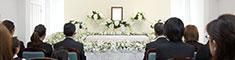 葬儀の準備について