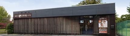 東京江戸川直葬センター