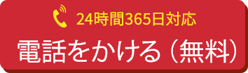 0120-225-940