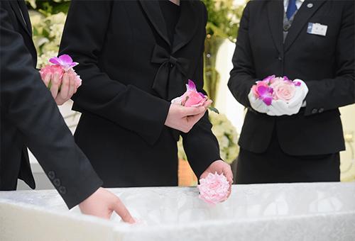 オーダーメイドのお葬式