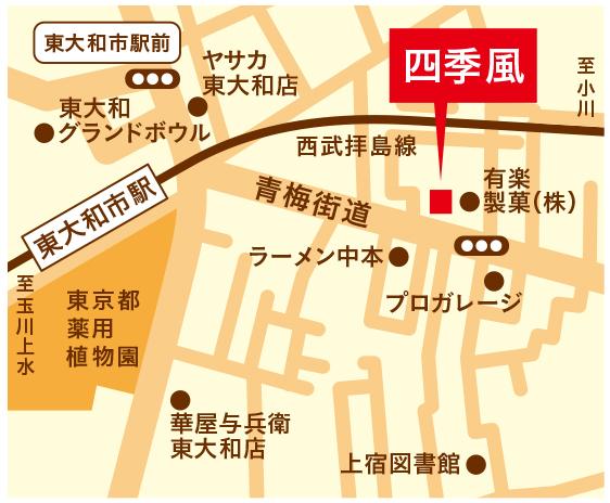 四季風地図